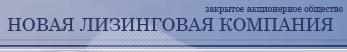Аренда от собственника в Новосибирске. Офисные помещения Новосибирск.